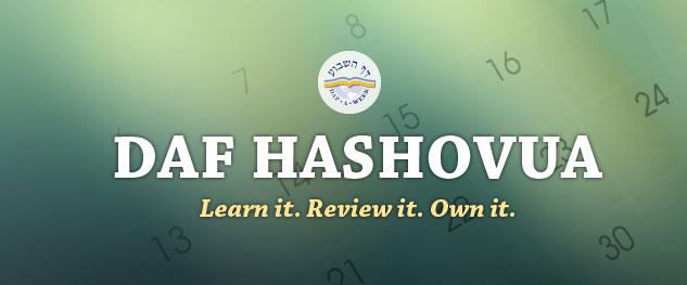 slider_daf-hashovua