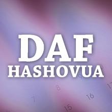 Daf Hashovua