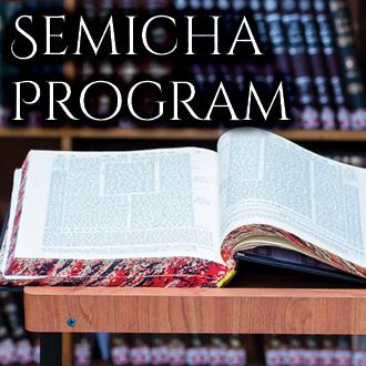 Semicha Program